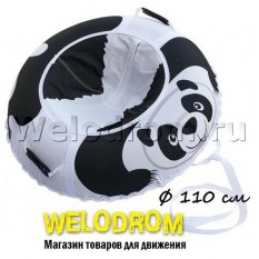 "Тюбинг Митек ""Панда"" диаметр 110"""