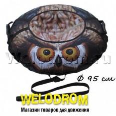 """Тюбинг Митек """"Сова"""" 95"""""""