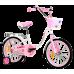 "Велосипед Nameless Lady 18"""