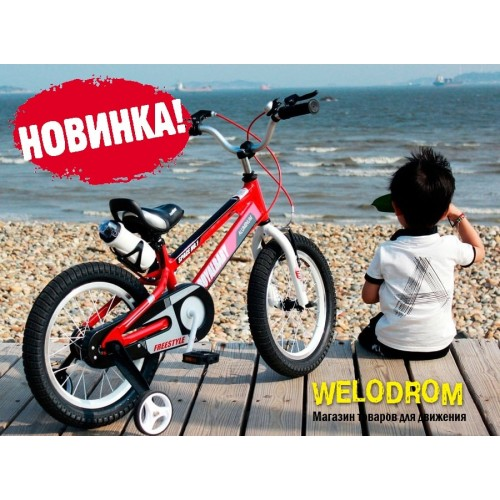 """Велосипед Royal Baby Freestyle Space №1 Allow 16"""""""