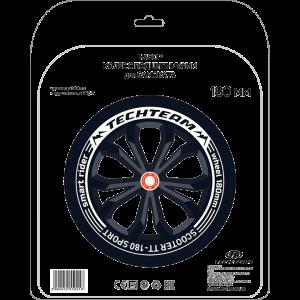 Набор колес 180 мм и подшипников ABEC-7